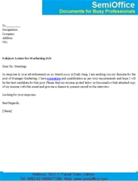 Marketing Manager Cover Letter for Sales Marketing Jobs